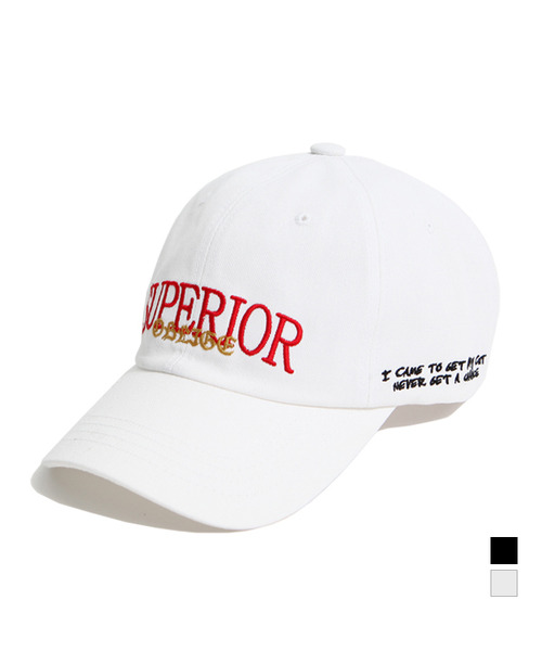 Superior Ball Cap White