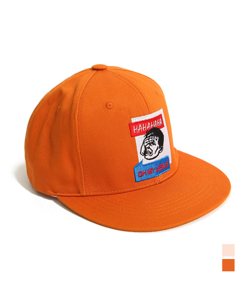 Haha Jesus Ball Cap Orange
